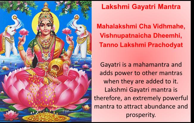 Sargam Lakshmi Gayatri mantra for abundance