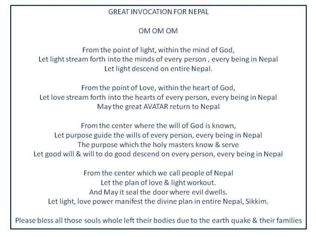 great invocation nepal version