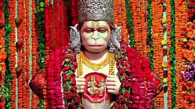 Sargam Mishra Hanuman Setu Mandir