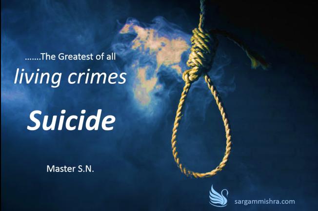 Sargam Mishra Suicide Article.png